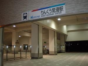 P1010009_02.JPG