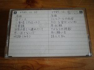 P1010062_02.JPG
