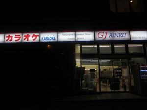 2015 マンシングウェア 070.JPG