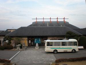 竹千代温泉 004.jpg