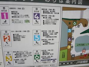 群馬学習センター 004.JPG