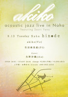 akiko_okinawa_flyer-thumbnail2.jpg